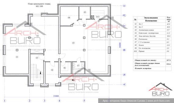 """План цокольного этажа дома в стиле """"Шале"""""""