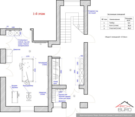 План 1-го этажа в интерьерах коттеджа в г. Санкт-Петербурге