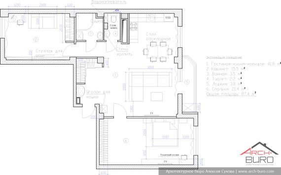 План квартиры в современном стиле