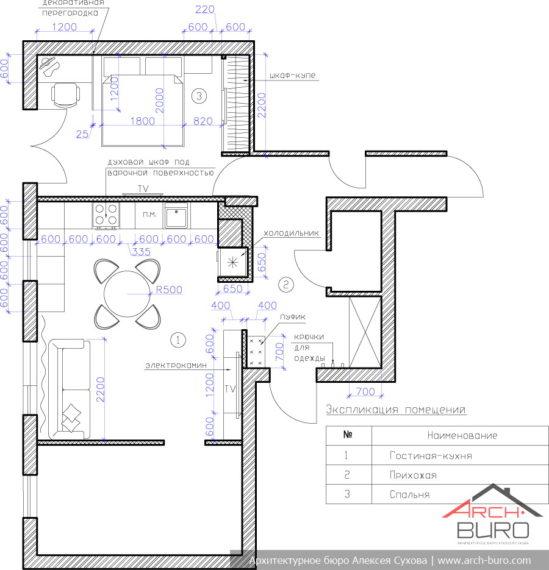 Планировка квартиры в светлых тонах, г. Химки