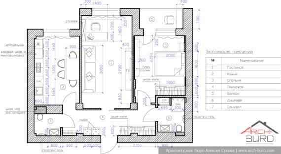 """Планировка 2-х комнатной квартиры в ЖК """"Мечта"""""""