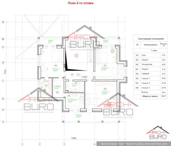 План 2-го этажа дома коттеджа в Белоострове
