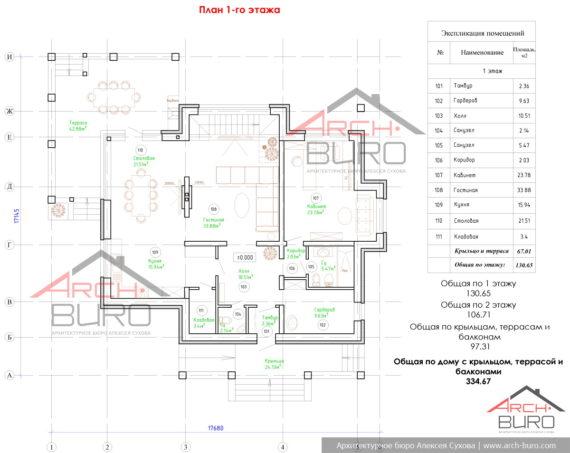 План 1-го этажа дома в Белоострове