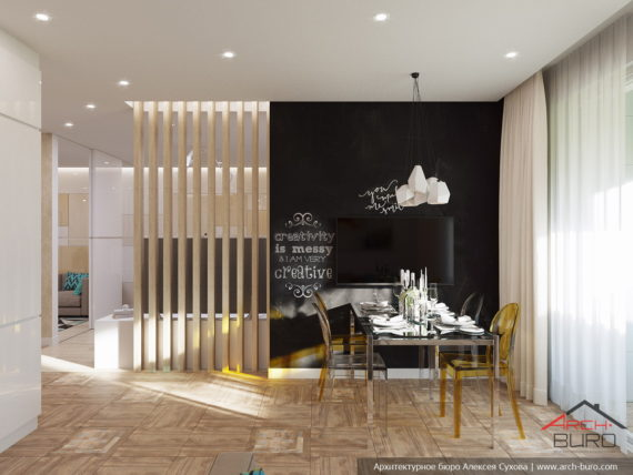 Проект перепланировки однокомнатной квартиры в двухкомнатную. Кухня-столовая