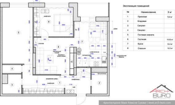 Перепланировка квартиры в г. Реутов