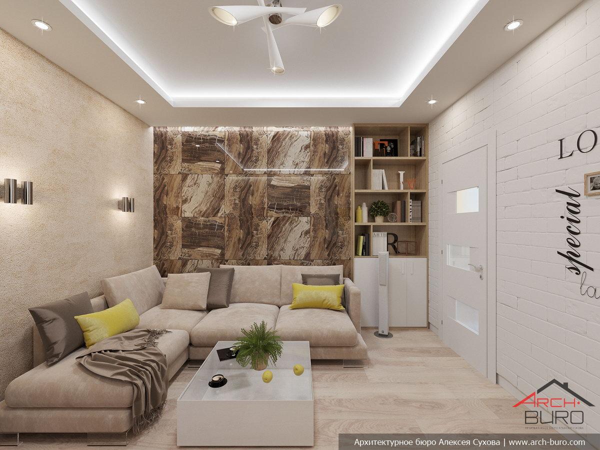 Дизайн квартиры с окном во всю стену