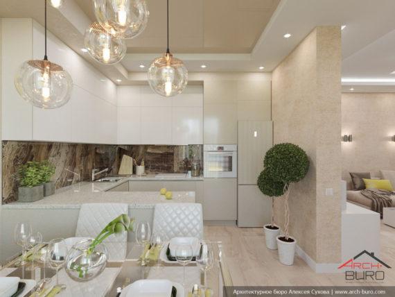 Реутов. Перепланировка и дизайн квартиры. Кухня-столовая